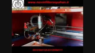 دستگاه تولید فیلتر هوا اتوماتیک 09131941125