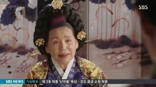 قسمت بیست و یکم سریال کره ای My Sassy Gi.rl 2017 - با زیرنویس فارسی