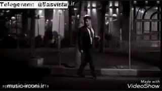 دانلود رایگان قسمت چهارده سریال عاشقانه در موزیک ایرونی