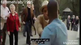 میکس کوتاه فیلم برو بیرون با یه اهنگ هیجانی