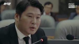 قسمت بیست و هفتم سریال کره ای مراقب باش – Lookout 2017 - با زیرنویس فارسی