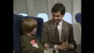 مستر بین(هواپیما)