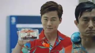 تیزر تبلیغاتی لی سئو جین در فرودگاه