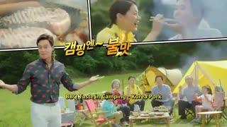 تبلیغ korea pork  LEE SEO JINیه تبلیغ شیک از اوپا جونمون