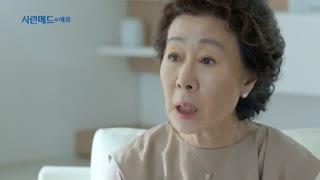 تبلیغ خنده دار اوپا لی سئو جین