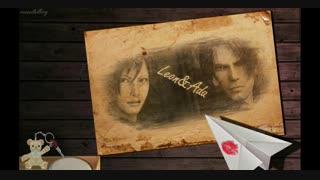 کلیپ عاشقانه Ada ♥ Leon - ساخت خودم
