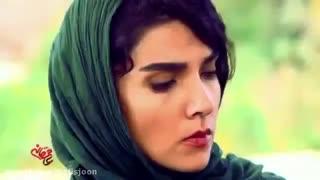 سریال عاشقانه با صدای فریدون اسرایی