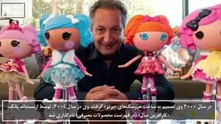 فایل باز - 7 تا از میلیاردرهای ایرانی در خارج از ایران