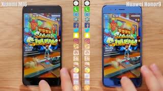 آزمون سرعت بین Xiaomi MI 6 و Huawei Honor 9