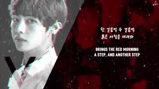 اعتراف+ BTS V & Rap Monster - '4 O'Clock