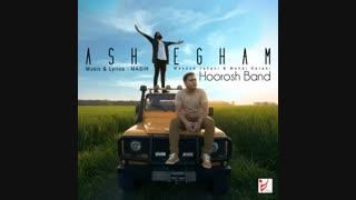 Hoorosh Band - Ashegham - هورش باند - عاشقم