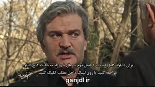 دانلود قسمت 3 فصل دوم سریال شهرزاد