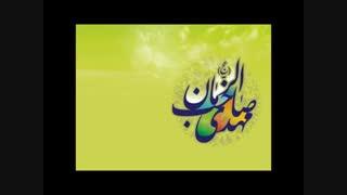 موزیک با تصویر آهنگ زیبای احسان خواجه امیری.. امام زمان..