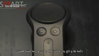 بررسی کوتاه کنترلر جدید Samsung Gear VR با زیرنویس فارسی اسمارت مال