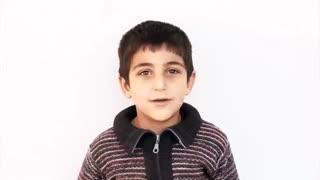 من اهل سوریه هستم