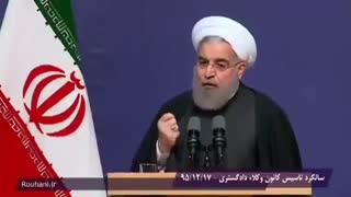 سخنرانی دکتر روحانی بمناسبت تاسیس کانون وکلا