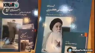 گزارش/همایش انقلاب اسلامی در استان کرمان