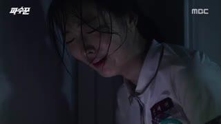 قسمت سی ام سریال کره ای مراقب باش – Lookout 2017 - با زیرنویس فارسی