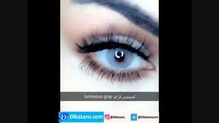 لنز رنگی لومینوس  گری 2| DibaLens.com- Luminous Gray