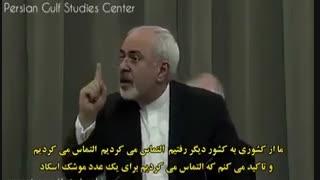 دفاع تمام قد آقای ظریف از ملت ایران