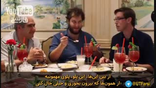 نظر آمریکایی ها درباره غذاهای ایرانی....