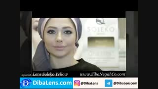 لنز رنگی سولکو  فصلی  جید|DibaLens.com-SOLEKO Twin Jade