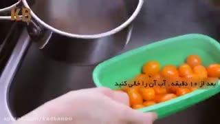 آموزش مربای لذیذ