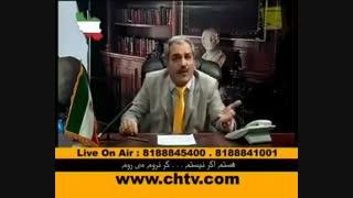 فیلم کامل طنز مهران مدیری به نام ماهواره