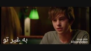 میکس فیلم the art of Getting با اهنگ( بازنده -سامان جلیلی)