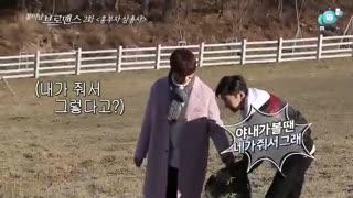 قسمت دوم برنامه celeb bros باحضور sungjae از btob