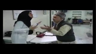 دانلود حلال فیلم کمدی شاباش