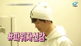 قسمت پنجم برنامه celeb bros با حضور sungjae از btob