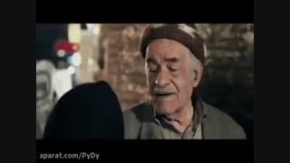 فیلم سینمایی جان به حراج