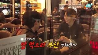 قسمت اول برنامه celeb bros با حضور nam joohyuk و jisoo