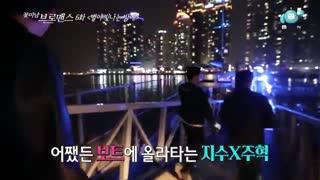 قسمت ششم برنامه celeb bros با حضور nam joohyuk و jisoo