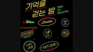 و لیست نهایی ترک لیست های آلبوم the war که پس فردا (سه شنبه) ساعت 6عصر به وقت کره منتشر خواهد شد