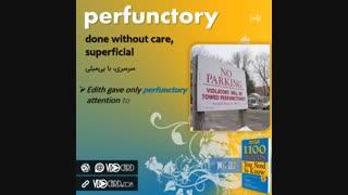 ویدیوکارد کلمه perfunctory از درس دوم هفته ششم کتاب ۱۱۰۰ واژه