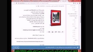 آموزش تخصصی خروجی گرفتن اندروید apk و کامپیوتر