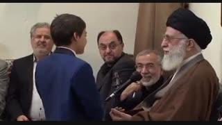 سوال فرزند شهید از مقام معظم رهبری