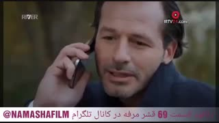 قسمت 69 سریال قشر مرفه NAMASHAFILM@ برای دانلود روی لینک زیر بزنید و عضو کانال تلگرام ما شوید قسمت 70 بزودی
