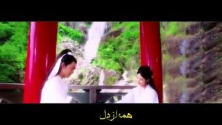 میکس عاشقانه-فک کنم فیلمه چینیه!!!!