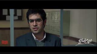 دانلود قانونی فیلم امتحان نهایی