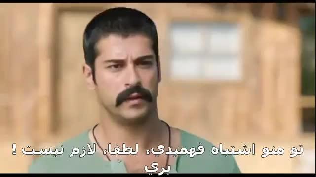 فیلم سینمایی Ask Sana Benzer با زیرنویس فارسی Pikcek Sekiller