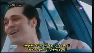 اهنگ معروف سریال جذرومد با زیرنویس فارسی(  یامان ومیرا ومرت وایلول میخونن)