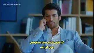 دانلود قسمت سوم سریال زیبای ماه کامل با زیرنویس فارسی در کانال Video_del_love