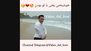 کلیپ عاشقانه از سریال زیبای فاتح هربیه. دانلود این سریال زیبا در کانال تلگرام