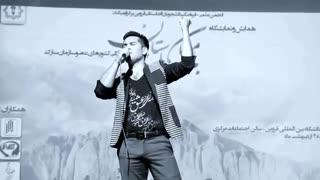 کنسرت علی ساقی در دانشگاه قزوین- ایران-2015