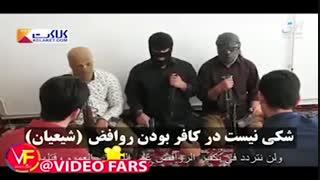 رد پای شبکه های وهابی در عملیات تروریستی تهران