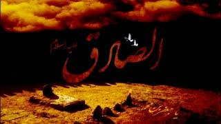 شهادت امام صادق ع - میثم مطیعی