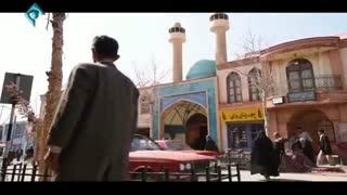 اعتراض امام در نجف به تشکیل حزب رستاخیز در معمای شاه